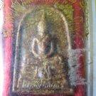 1145-PHA-LP. SO-TORN MONK THAI AMULET REAL