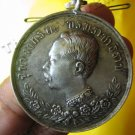 1119-COIN-KING-RAMA 5 KING-RAMA 5 THAI AMULET REAL