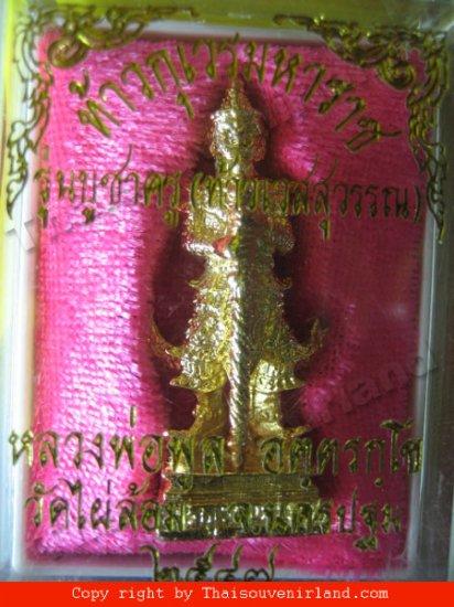 1105-TAW-WAD-SU-WAN LP. POOL THAI AMULET REAL
