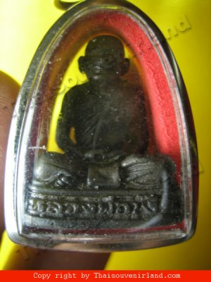 1104-FIGURE-LP NGURN LP.-NGURN THAI AMULET REAL