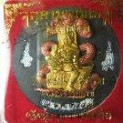 1100-JA-TU-RA-KAM-RAM-MA-TEP MONK THAI AMULET REAL