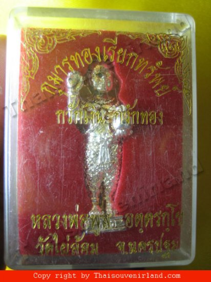 1092-KU-MAN-THONG LP. POOL THAI AMULET REAL