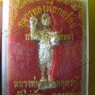 1092-KU-MAN-THONG LP. POOL THAI AMULET REAL