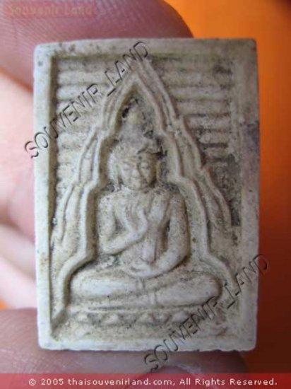 1075-THAI BUDDHA AMULET TABLET SOMDEJ LP SOD WAT PAKNAM