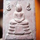 1059-OLD THAI BUDDHA AMULET SOMDEJ LP LEE-SRI LING-DAM