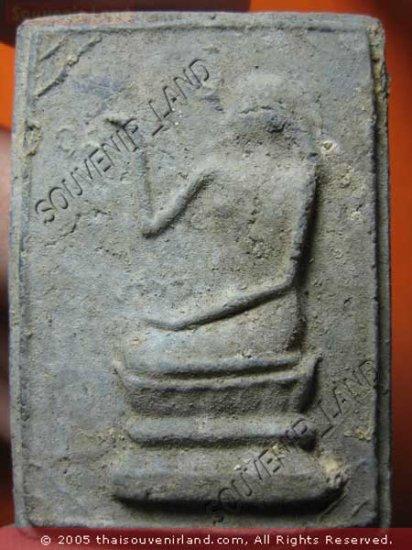 1049-OLD THAI BUDDHA AMULET SOMDEJ NANG-KWAG LP KARM
