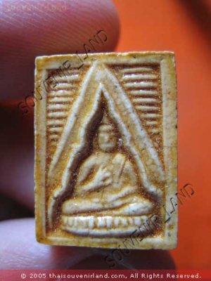 1044-THAI BUDDHA AMULET TABLET SOMDEJ LP SOD WAT PAKNAM