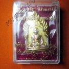 1037-VINTAGE OLD THAI BUDDHA AMULET LP PEAN KHUN-PAEN