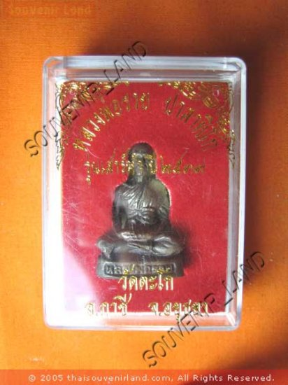 1036-VINTAGE OLD THAI BUDDHA AMULET LP RUY RICH SAW-HA