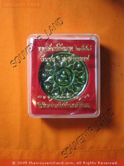 1032-THAI BUDDHA AMULET LOVE MAGIC JA-TU-KAM RAMA REAL