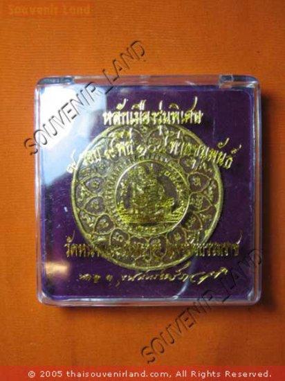 1031-THAI BUDDHA AMULET LOVE MAGIC JA-TU-KAM RAMA REAL