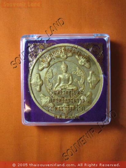 1028-THAI BUDDHA AMULET LOVE MAGIC JA-TU-KAM RAMA REAL