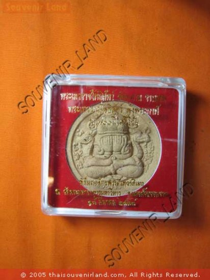 1024-THAI AMULET PHA-PIT-TAH PANG-PA-KAN CLOSE EYE REAL
