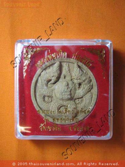1022-THAI BUDDHA AMULET LOVE NAGA LP GERD TRAKUD GEM