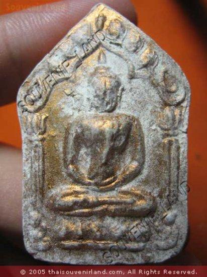 1008-OLD THAI BUDDHA AMULET KHUN-PAEN PLAI KUMAN LP TIM