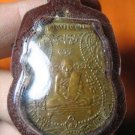 0927-THAI BUDDHA AMULET PENDENT WATERPROOF LP KLAN COIN