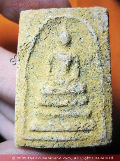0924-VINTAGE OLD THAI BUDDHA AMULET SOMDEJ MONK LP DANG