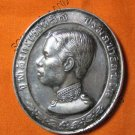 0911-OLD THAI BUDDHA AMULET COIN KING RAMA-5 HAPPY GLAD