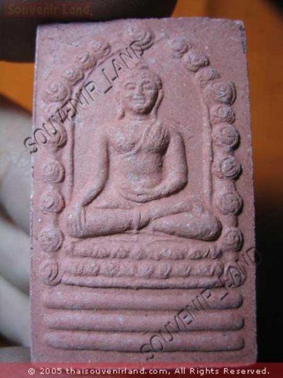 0887-THAI BUDDHA AMULET JA-TU-KAM RAMA SOMDEJ SI-HING
