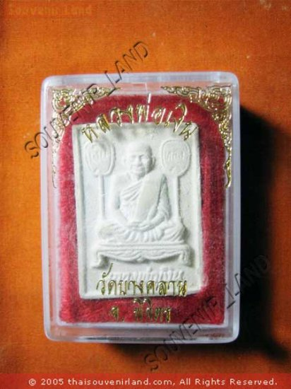0877-VINTAGE OLD THAI BUDDHA AMULET SOMDEJ LP NGERN BOX