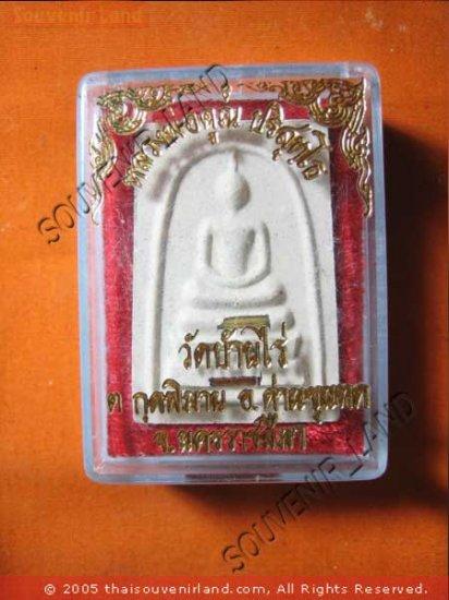 0876-VINTAGE OLD THAI BUDDHA AMULET SOMDEJ MONK LP KOON