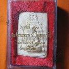 0872-THAI BUDDHA AMULET SOMDEJ TOH WAT RA-KANG ANTIQUES
