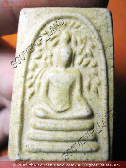 0863-VINTAGE OLD THAI BUDDHA AMULET SOMDEJ TOH PROK-PHO