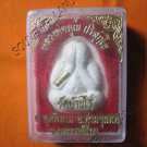 0856-PID-TA TRAKUD THAI BUDDHA AMULET LP KOON CLOSE EYE