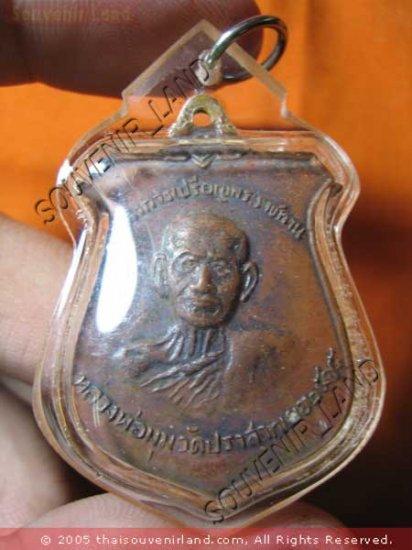 0850-THAI BUDDHA AMULET PENDENT WATERPROOF LP MUM 2515