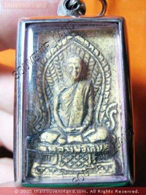0845-VINTAGE OLD THAI BUDDHA AMULET SOMDEJ MONK LP DERM