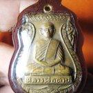 0832-THAI BUDDHA AMULET PENDENT WATERPROOF LP TARB 2505