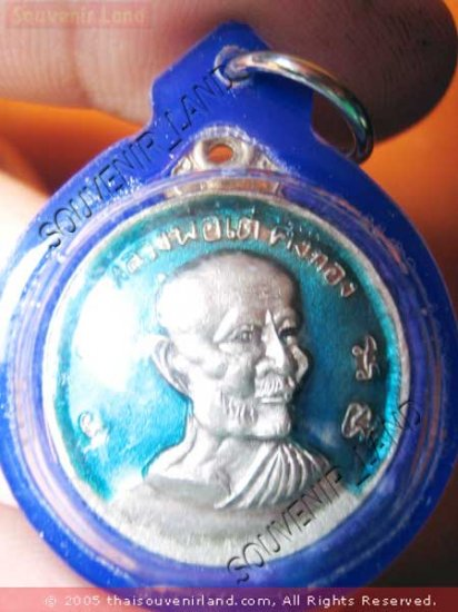 0824-THAI BUDDHA AMULET PENDENT WATERPROOF LP TAE BLUE