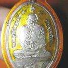 0818-THAI BUDDHA AMULET PENDENT WATERPROOF LP EAA YELOW