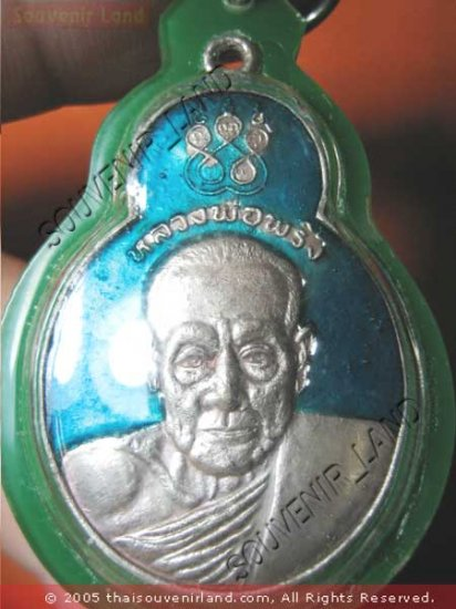 0817-THAI BUDDHA AMULET COIN WATERPROOF LP PRINK BLUE