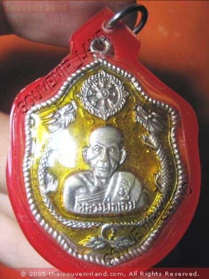 0815-THAI BUDDHA AMULET PENDENT WATERPROOF LP EAR YEW
