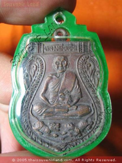 0812-THAI BUDDHA AMULET WATERPROOF LP PERN TIGER POWER