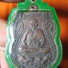 0812-THAI BUDDHA AMULET WATERPROOF LP PERN TIGER POWER