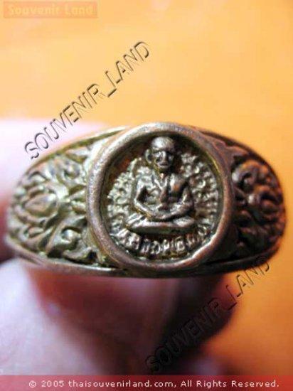 0796-VINTAGE OLD RARE THAI BUDDHA AMULET RING LP NGERN