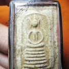 0771-ANTIQUE THAI BUDDHA AMULET TABLET SOMDEJ LP PHOO
