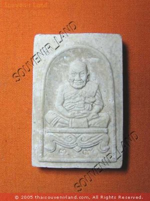 0769-OLD REAL THAI BUDDHA AMULET LP PERN TIGER POWER