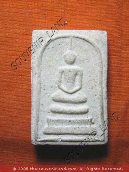 0750-BUDDHA AMULET THAI CHARM TABLET SOMDEJ LP GUYE