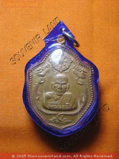 0745-THAI BUDDHA AMULET WATERPROOF LP EAR DRAGON POWER