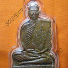 0736-THAI BUDDHA AMULET PENDENT WATERPROOF LP PROM 1969