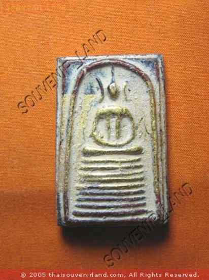 0725-THAI BUDDHA AMULET SOMDEJ TOH WAT RA-KANG ANTIQUES