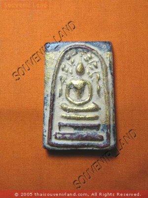 0720-THAI BUDDHA AMULET SOMDEJ TOH WAT RA-KANG ANTIQUES