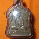 0635-THAI BUDDHA AMULET WATERPROOF PENDANT MONK LP PROM