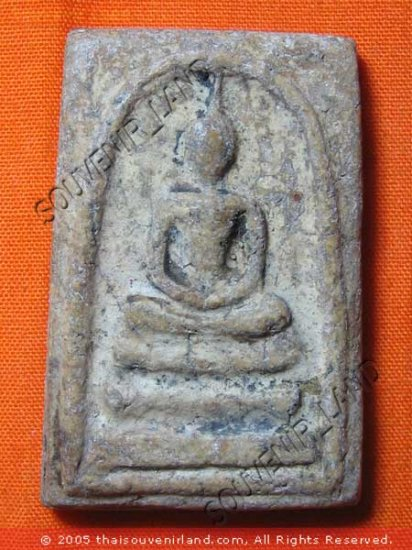 0606-THAI BUDDHA AMULET SOMDEJ TOH WAT RA-KANG ANTIQUES