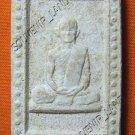 0603-THAI BUDDHA AMULET TABLET SOMDEJ JOW-KOON-NOR RARE