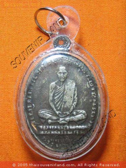 0560-THAI BUDDHA AMULET WATERPROOF PENDANT MONK LP DERM