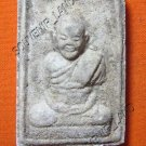 0496-THAI BUDDHA AMULET TABLET SOMDEJ LP PERG ANTIQUE